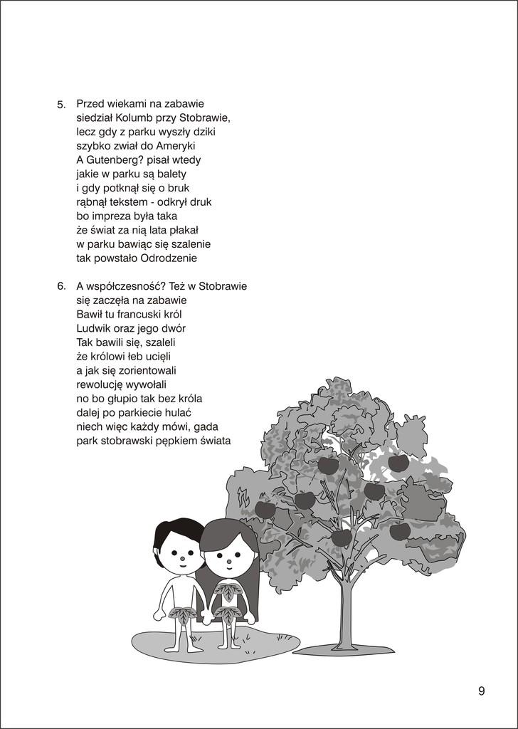 str 9.jpeg