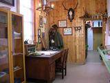 Galeria Izba Leśna w KUP