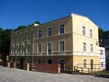 Galeria budynek dawnego młyna